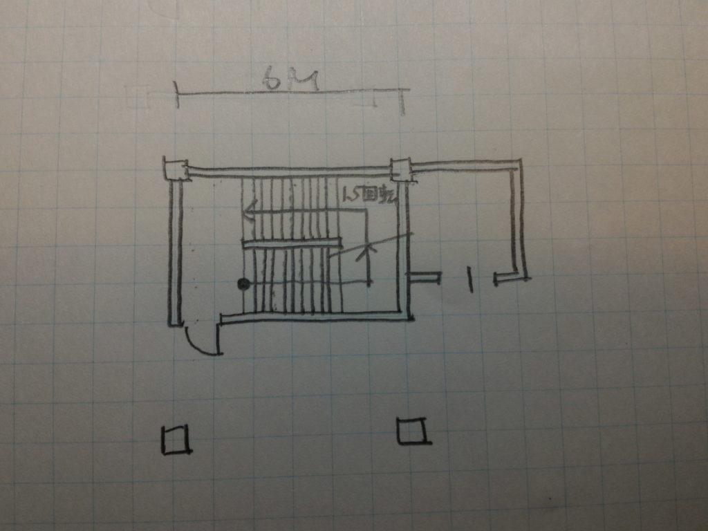 6Mスパン1.5回転利用者階段作図4