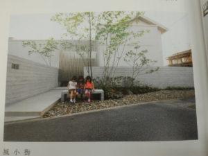 荻野寿也さんの庭