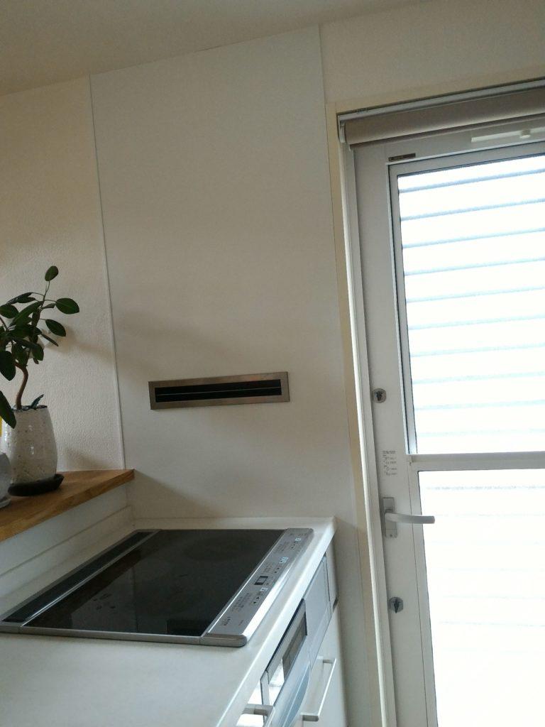 スリムハイキⅡにした場合のキッチン風景