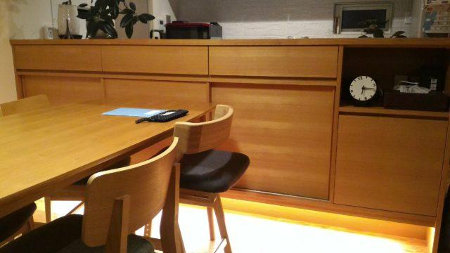 キッチンカウンター電力合計リビング学習収納