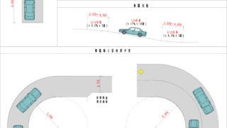 一級建築士学科/駐車場