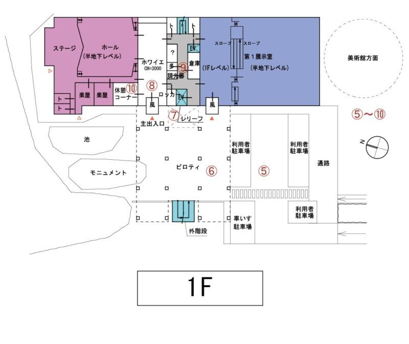 美術館分館平面1F