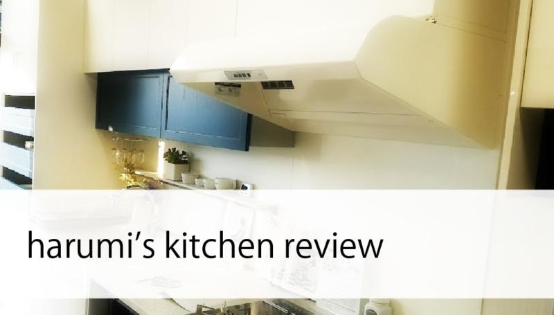 harumi's kitchenの特徴