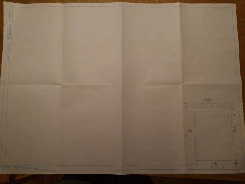 令和1年(2019年)製図試験エスキス考え方1