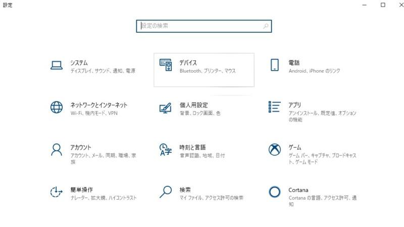 pdfredirectダウンロード手順8