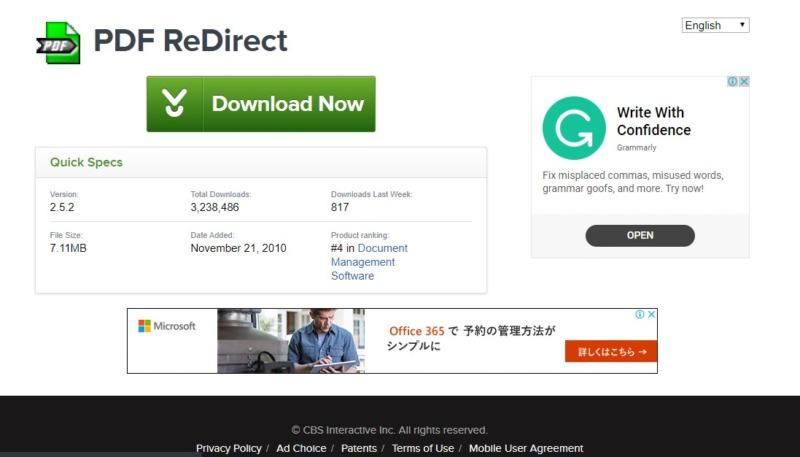 pdfredirectダウンロード手順4