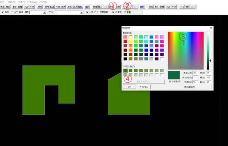 jwcad塗りつぶし(ソリッド)色を自由に指定する