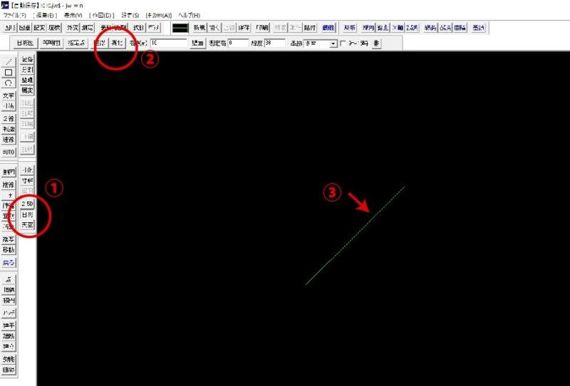 スケッチアップ(sketchup)真北方位の変更方法2
