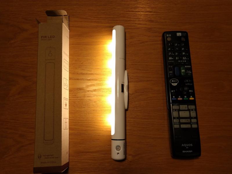 安い人感センサー付き照明(ライト)
