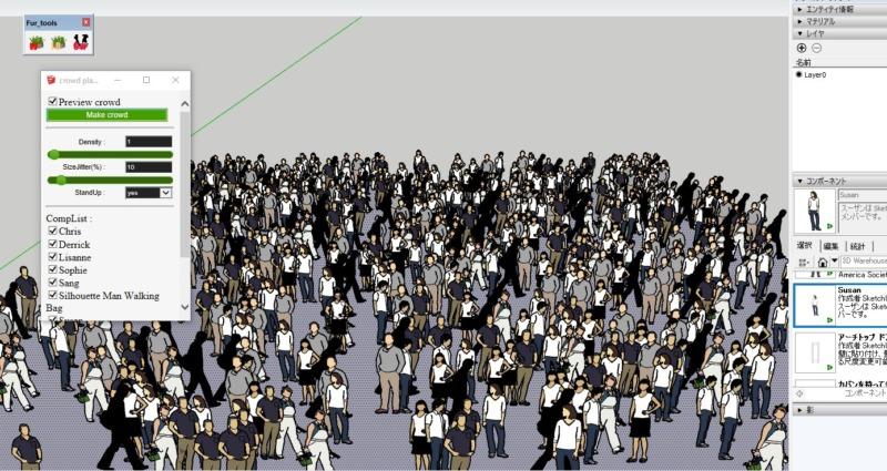 sketchupコンポーネントランダム配置2