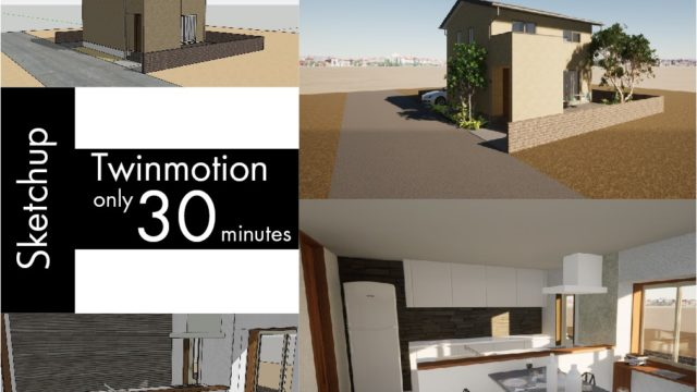 sketchup twinmotion rendering