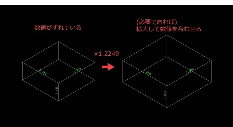 jwcad2.5D操作方法3