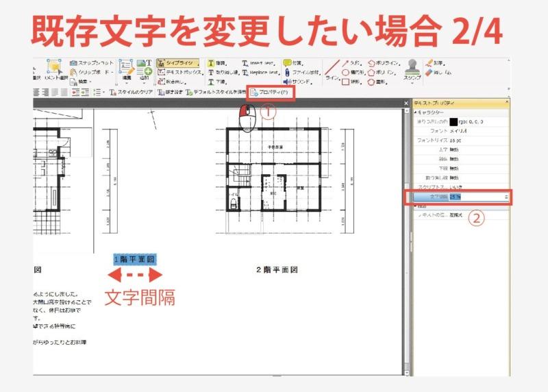 pdf文字入力6