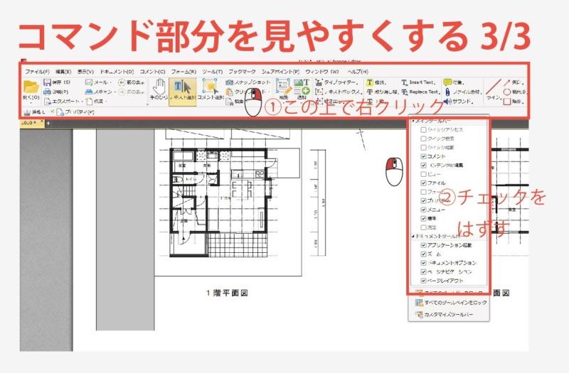 pdfxchangeeditor操作方法3