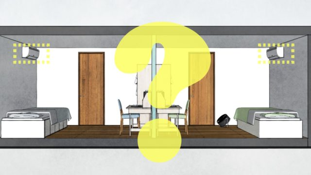 子供部屋エアコン2台必要か