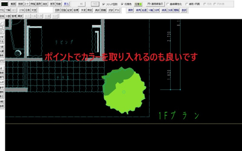 CADで手描きスケッチ作図14