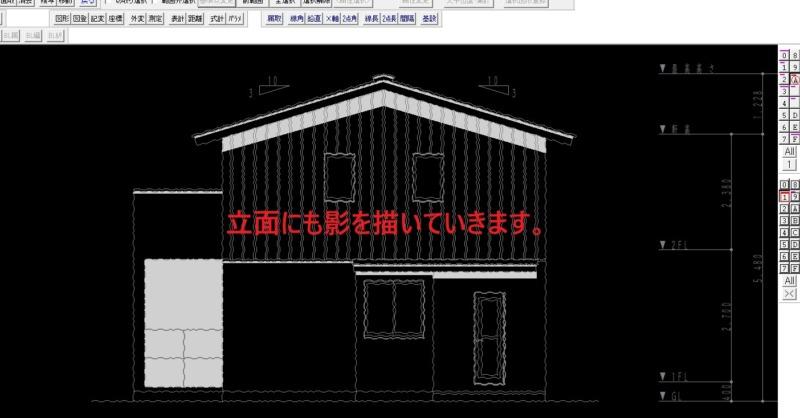 CADで手描きスケッチ作図12