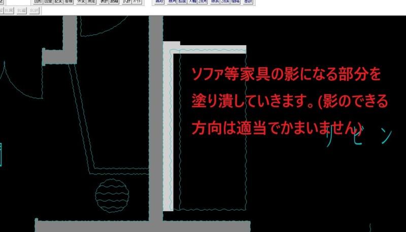 CADで手描きスケッチ作図10