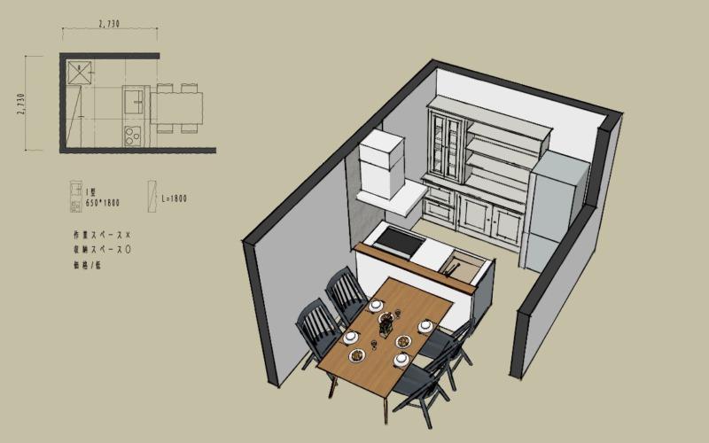 キッチン4.5畳1型対面レイアウト