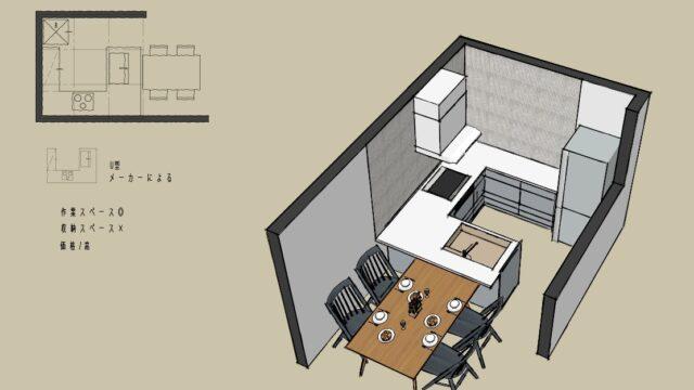 キッチン4.5畳U型対面レイアウト