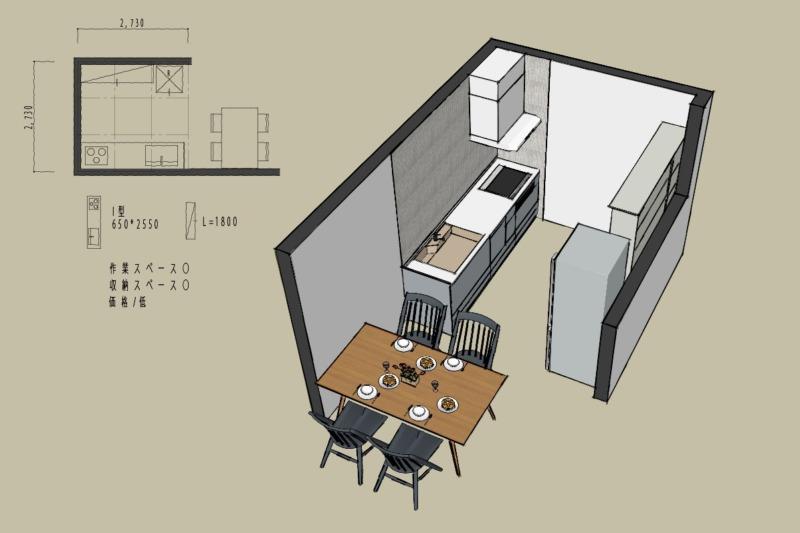 キッチン4.5畳1型壁付けレイアウト1