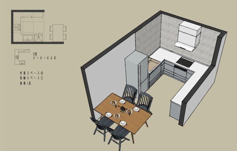 キッチン4.5畳U型壁付けレイアウト
