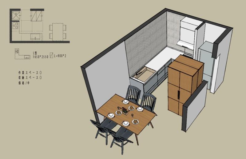 キッチン4.5畳L型壁付けレイアウト1