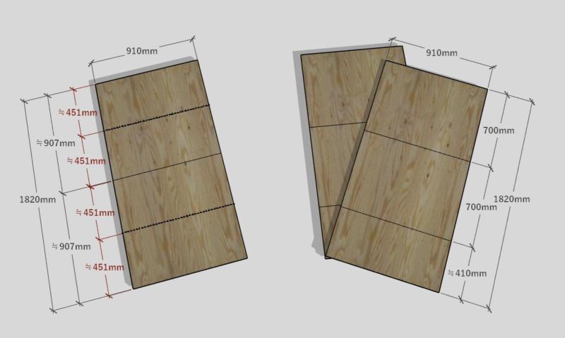 合板テーブル自作DIY2